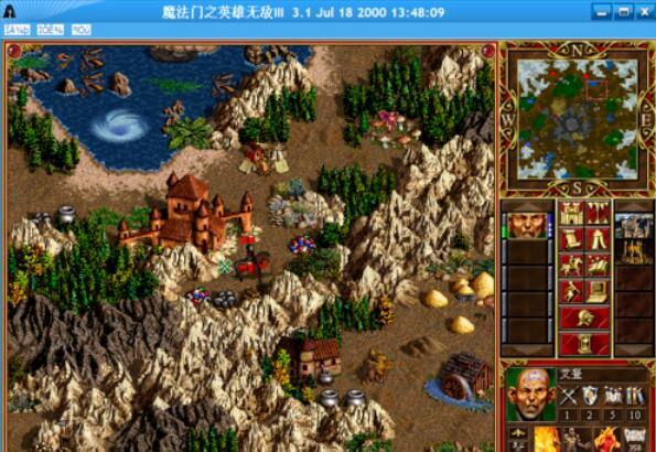 英雄无敌3中秘籍攻略使用密码v秘籍游戏攻略第五关图片