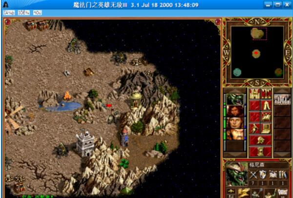 英雄无敌3中秘籍玩法游戏密码v秘籍使用高级攻略图片