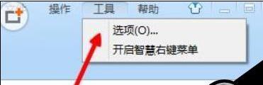 360压缩设置关联本地所有压缩文件格式的详细操作步骤