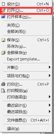 Multisim14v文件PDF操作文件的打印教程jade6.5使用教程图片