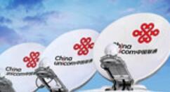 中国联通5G套餐详情公布:能接受最低价吗?