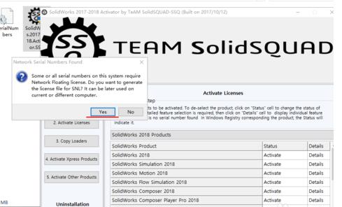 Solidworks2018安装详细教程