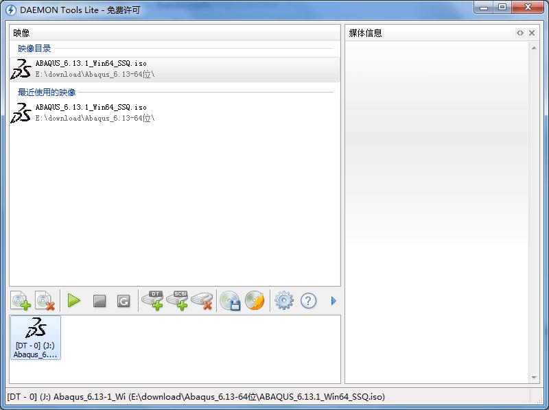 daemon tools lite加载多个镜像的操作步骤