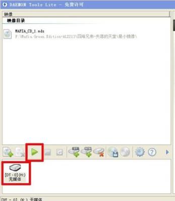 daemon tools lite中使用虚拟光驱的操作步骤