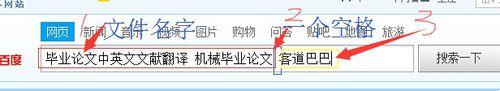 贵阳山君机市场中苹果山君机中文版方式