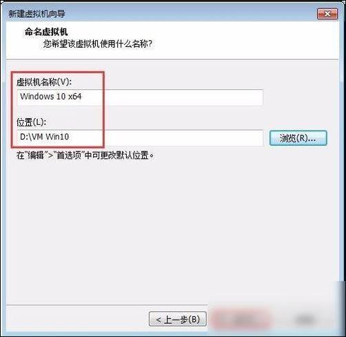 vmware workstation创建Windows 10虚拟机的操作步骤