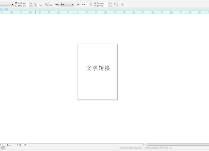 CorelDraw X4将雕刻格式文件的导出的方法介绍截图