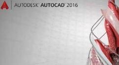 AutoCAD2016重叠两个图形的操作方法