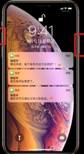 iPhone11pro max截图方法介绍