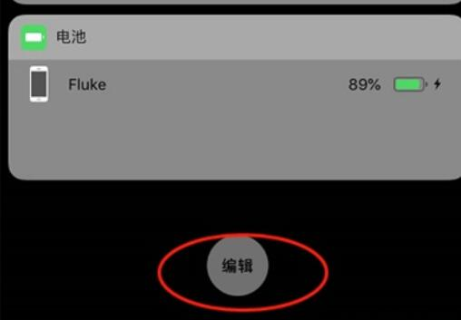 iPhone11pro max取消siri应用建议的操作方法