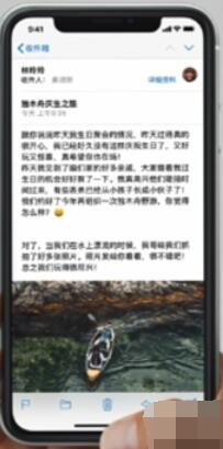 iPhone11pro max返回主屏幕的操作步骤截图