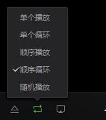 爱奇艺万能播放器中关闭自动播放的详细步骤