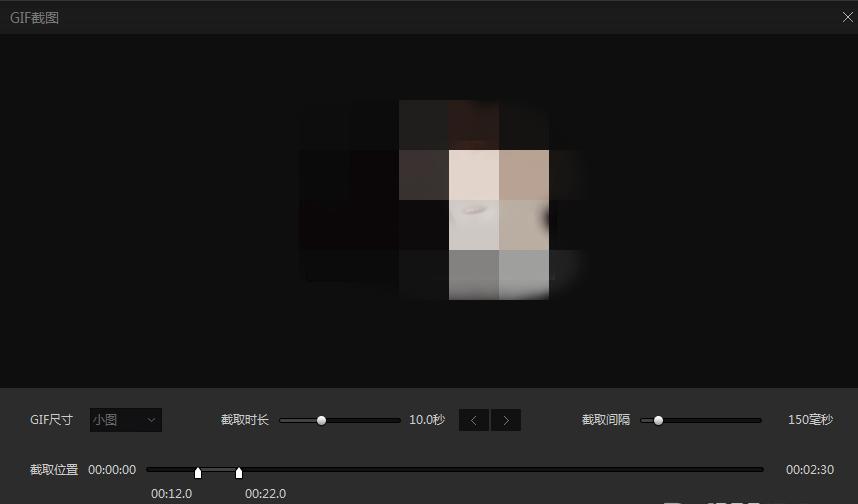 爱奇艺万能播放器做出GIF动图的操作过程