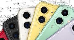 iphone11进行竖屏锁定的方法步骤