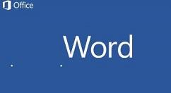 Word 2013更改表尺度量单位的办公软件