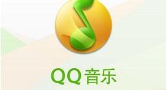 QQ音乐播放器对歌单评论的操作教程