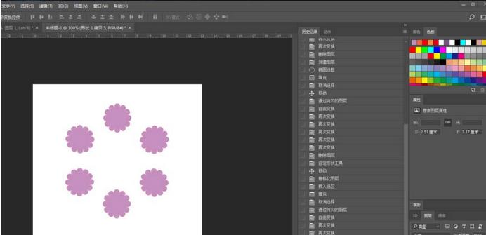 ps怎么旋转平均分布图形? ps旋转复制图形的教程