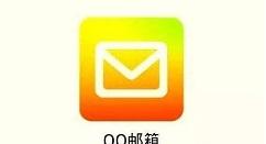 手机qq邮箱进行屏蔽人的操作教程
