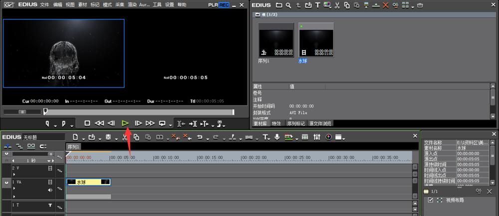 EDIUS调整视频播放速度的操作教程截图