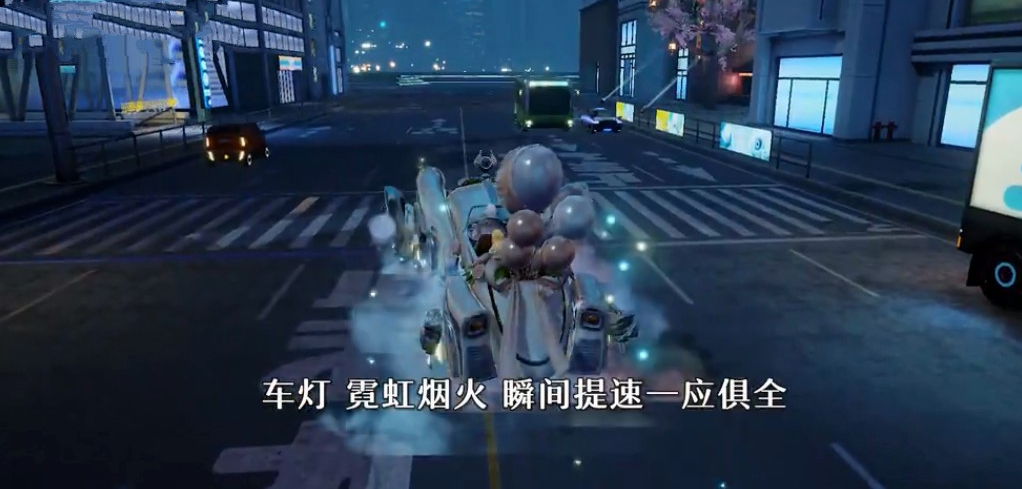 龙族幻想摩登时代座驾得到方法介绍