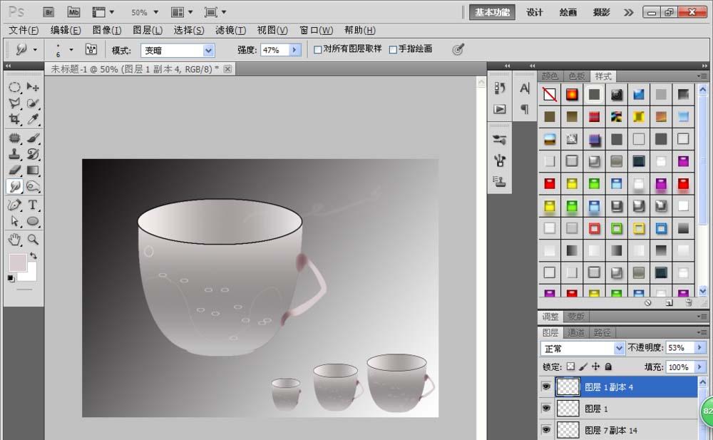 photoshop cs6制作杯子矢量图的方法步骤