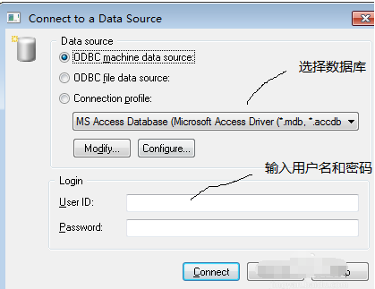 Power Designer导出到指定数据库的操作教程