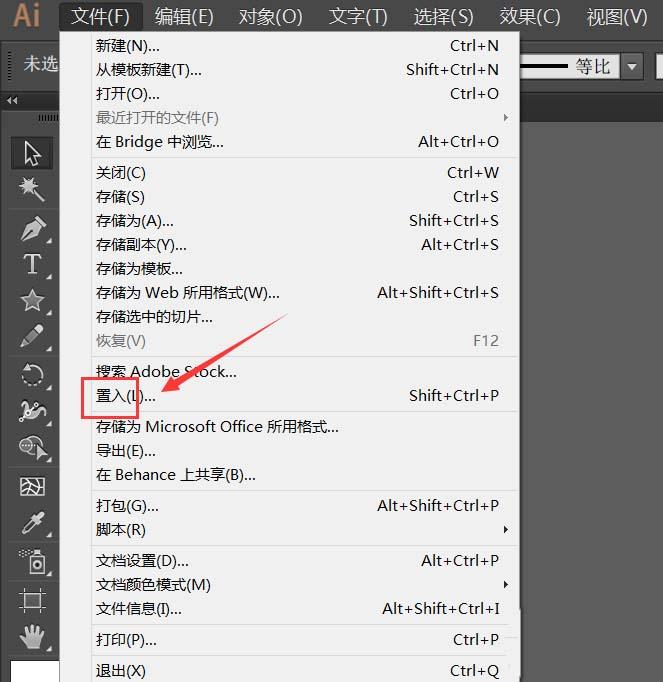 Adobe Illustrator CS6把图片制作为手绘素描效果的操作方法