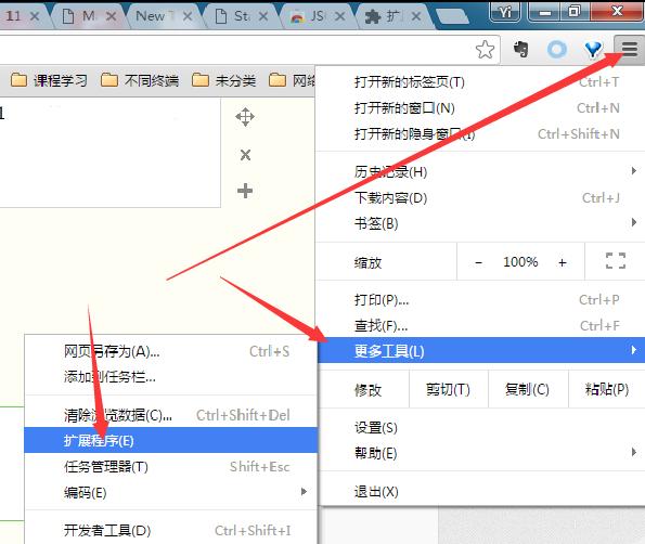 谷歌浏览器安装json视图插件的方法步骤截图