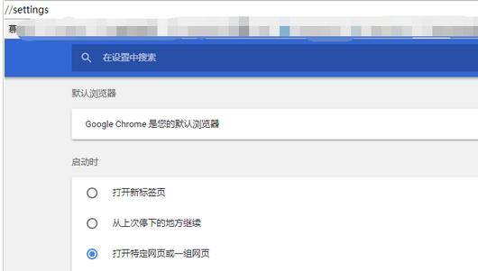 谷歌浏览器找回已删除书签的操作教程