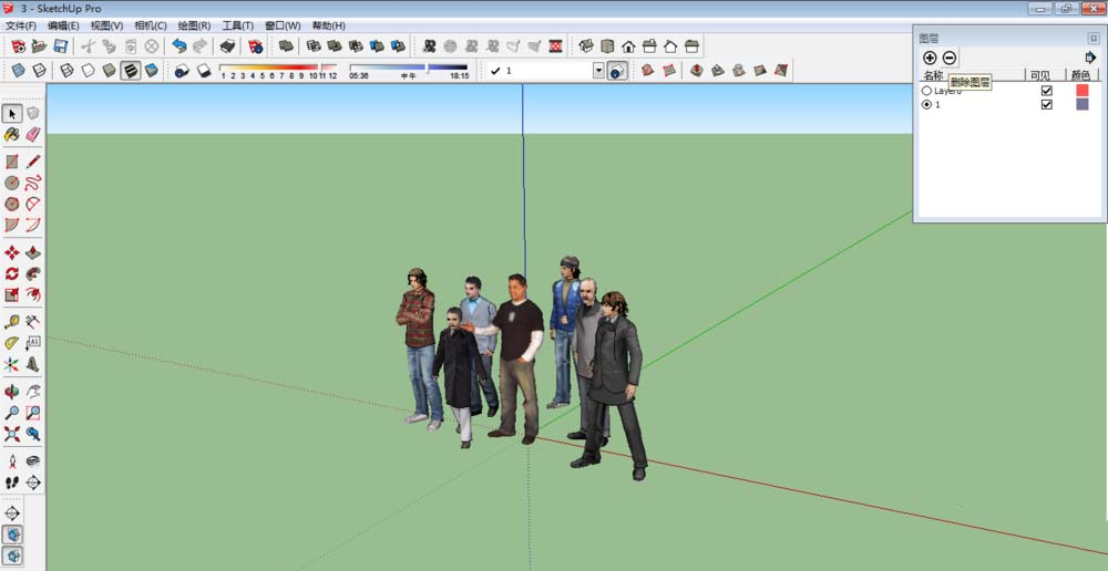 草图大师使用图层管理工具的操作教程