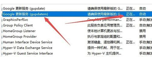 谷歌浏览器升级失败的操作教程截图