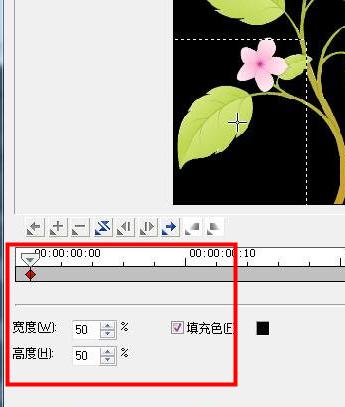 会声会影X9中使用修剪滤镜的操作方法