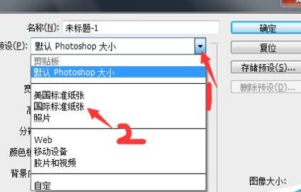 PS怎么使用钢笔工具处理图片?