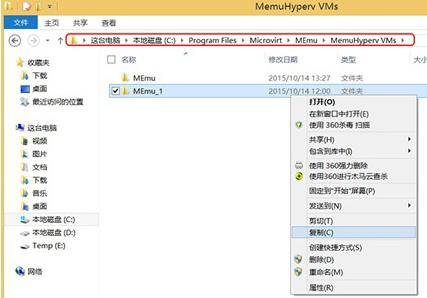 逍遥安卓模拟器将已安装镜像文件转移到别的磁盘上的操作步骤