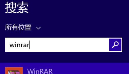 winrar出现右键菜单不见的操作教程