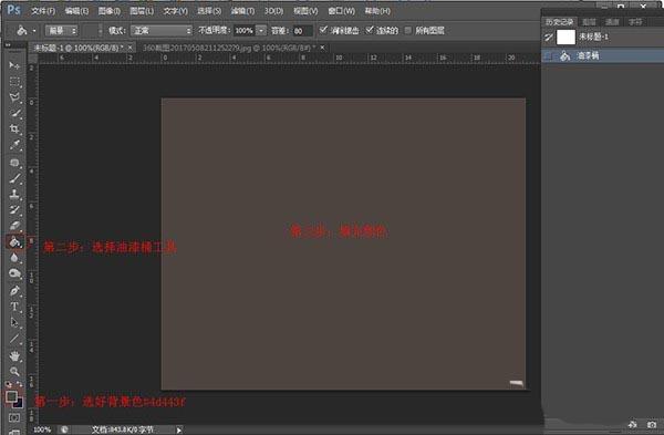 photoshop cs6中钢笔工具设计复古曲线的操方法步骤