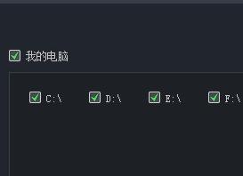 腾讯游戏平台添加本地游戏的操作方法截图