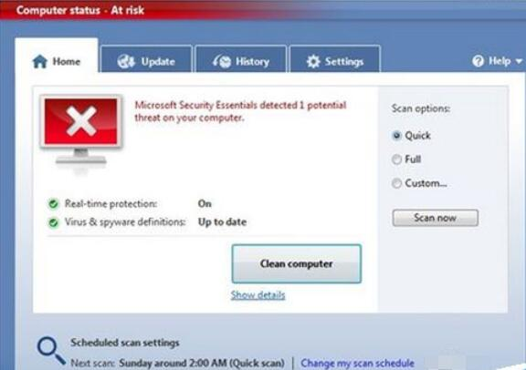 Microsoft Security Essentials的基本使用步骤截图