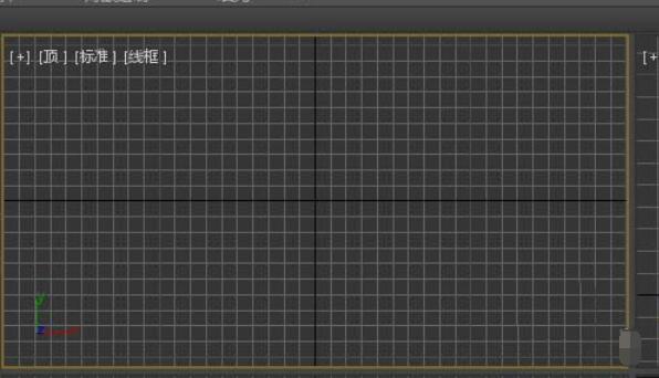 3dmax2017取消视图导航的方法步骤