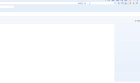 搜狗浏览器中使用常用工具的操作教程截图