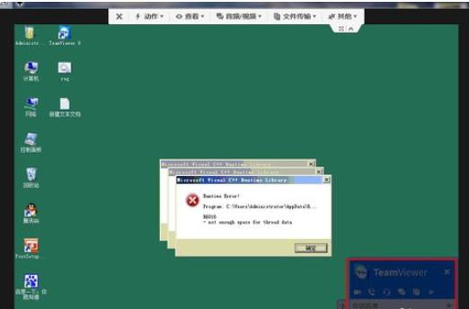 teamviewer远程控制软件的使用说明截图