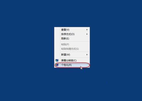 win8系统设置cleartype的图文教程