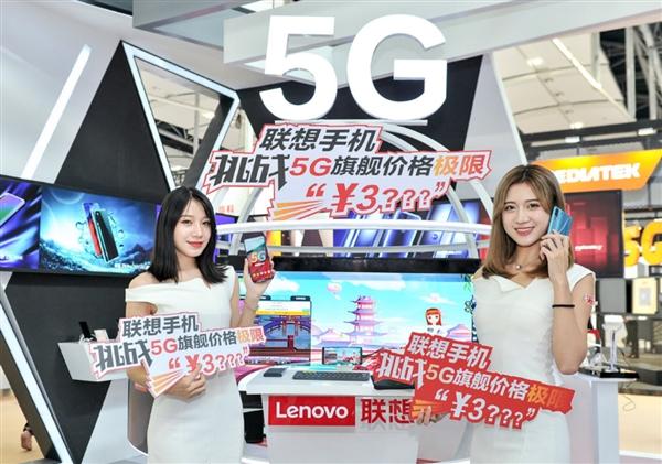 挑战5G手机价格极限 联想Z6 Pro 5G明天见:售价超3000元