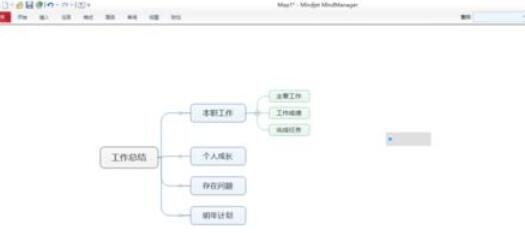 MindManager导出jpg格式图片的操作教程