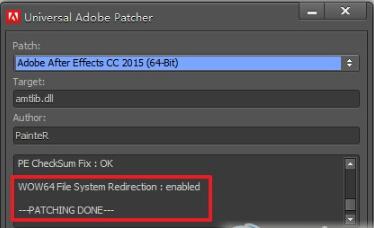 After Effects CC 2015进行安装破解的详细步骤