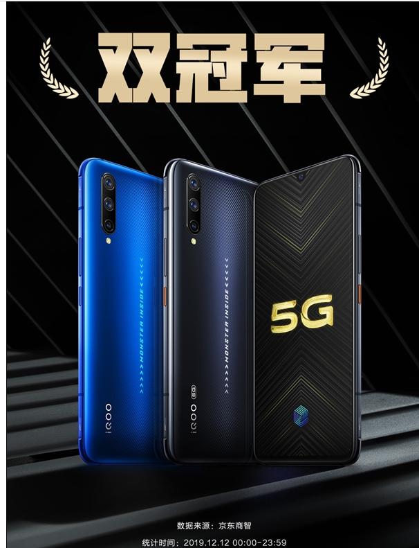 5G旗舰不到3000元!双12卖疯 拿下5G手机双冠军!