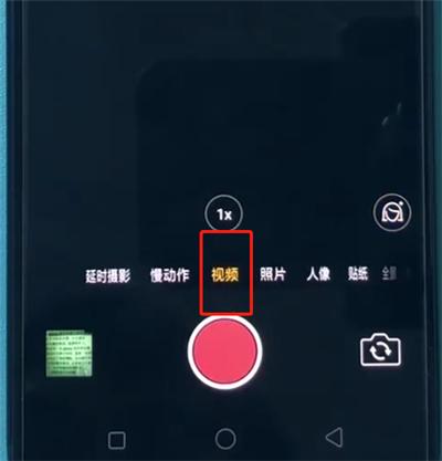oppoa3调分辨率的简单操作