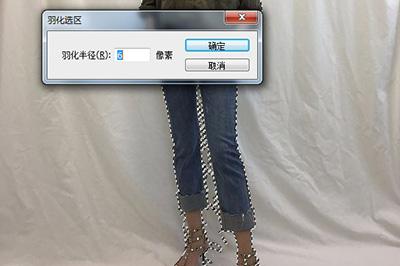 Photoshop处理褶皱背景的操作方法