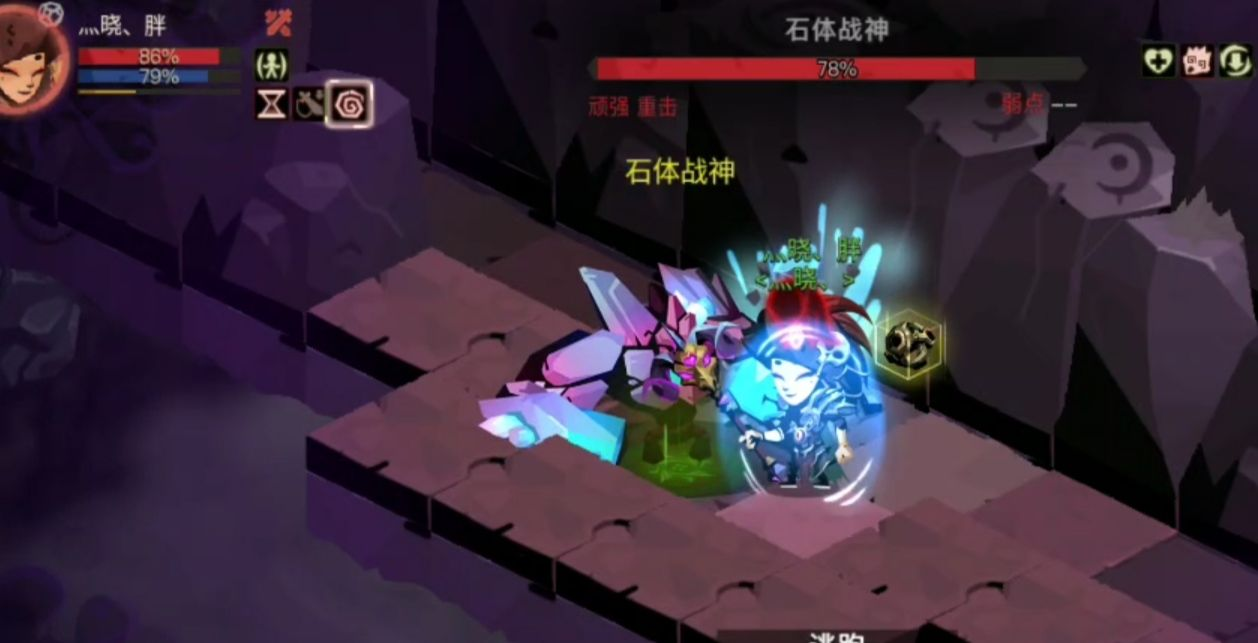 贪婪洞窟2石体战神boss技能与打法攻略