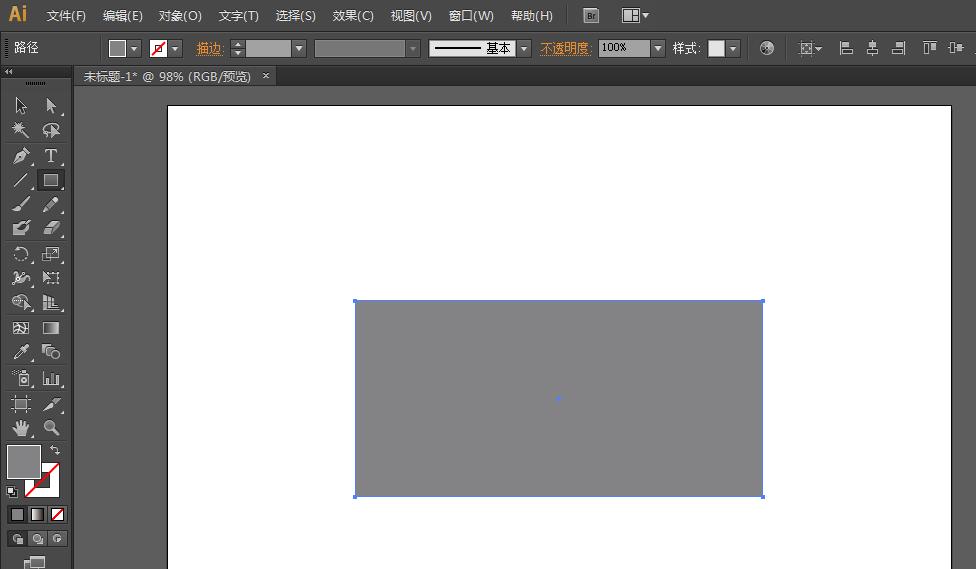ai制作一款宽屏电视的图文方法步骤截图